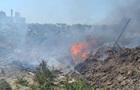 В Одесі більше десяти годин гасили сміттєзвалище