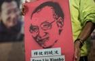 У Китаї хворого нобелівського лауреата випустили з в язниці
