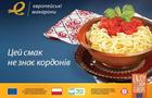 Секрет середземноморської кухні