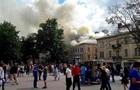 В центре Львова горит жилой дом