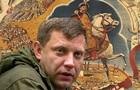 Итоги 19.07: Хайп о Малороссии, упрек Киева в ООН
