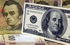 Курс валют на 21 июля: гривна укрепилась на две копейки