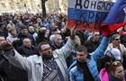 В ЛНР хотят называть жителей Донбасса донбасситами