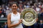 WTA: Мугуруса признана лучшей теннисисткой июня и другие итоги месяца
