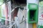На Харьковщине взорвали сельский банкомат