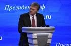 Кремль відмовився коментувати ситуацію із Siemens