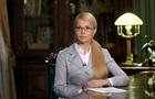 НАЗК перевірить декларації Тимошенко за два роки