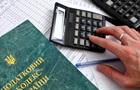 В налоговой предложили перевести 40 видов справок в электронный формат