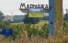 Жебривский: В Марьинке ранена женщина