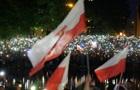 Сенат Польщі прийняв закон про Верховний суд