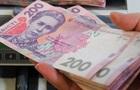Кабмін обіцяє середню зарплату 11 тис, але нескоро