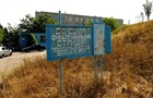 Донецька фільтрувальна станція знову зупинилася