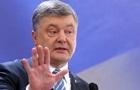 Порошенко: Без тишины на Донбассе санкции усилятся