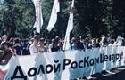 В Москве митингуют за свободу в интернете