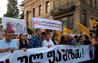 Националисты в Тбилиси атаковали шествие Европейских демократов