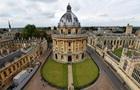 Times: Репутацію Оксфорда підірвав український бізнесмен