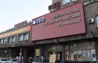 Днепровский меткомбинат возобновил работу