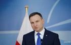 Президент Польши наложил вето на закон о судебной реформе