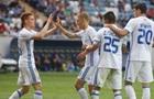Силовики не рекомендуют Динамо играть в Мариуполе
