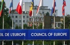 ЕС обнулил пошлины на обувь из Украины - замминистра