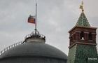 Кремль объяснил стягивание войск к Украине