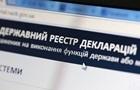 НАПК проверяет 225 е-деклараций топ-чиновников