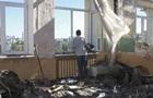 В Торецке при взрыве в школе пострадал охранник