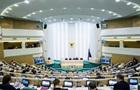 Совет Федерации попросил Путина ввести санкции против Польши