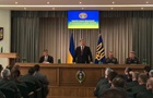 Порошенко призначив нового голову прикордонслужби