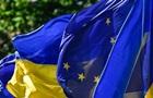 Журнал Євросоюзу опублікував СА з Україною