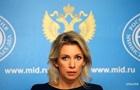 МЗС Росії заперечує постачання зброї талібам