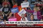 На выступлении Трампа юноша развернул флаг СССР
