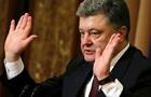 СБУ обязали расследовать  госизмену Порошенко