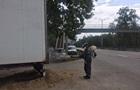 Под Киевом неделю стоит грузовик с гнилой рыбой