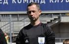 Украинского арбитра отстранили от судейства за ошибку в матче Динамо
