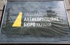 НАБУ повідомило про підозру екс-чиновнику Генпрокуратури
