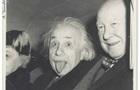 Знамените фото Ейнштейна продадуть з аукціону