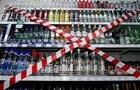 В Киеве снова запретили продавать алкоголь ночью