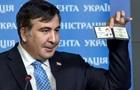 Саакашвілі позбавили громадянства України