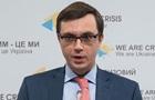 Омелян проиграл торги за украинское небо – СМИ