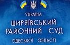В Одесской области суд забросали коктейлями Молотова