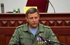 Захарченко рассказал о проблемах с  Малороссией