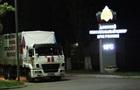 Росія відправила черговий гумконвой на Донбас