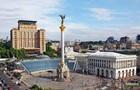 Партія Саакашвілі збирає віче на Майдані