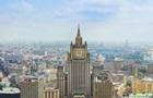 СМИ: Россия готовит ответ на новые санкции США