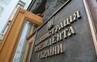 Указ щодо громадянства Саакашвілі не оприлюднять