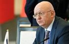 Путин назначил постоянного представителя при ООН