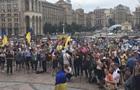 На Майдані зібралося віче на підтримку Саакашвілі