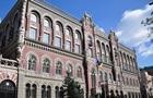 Нацбанк Украины нарастил активы