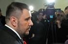 ГПУ: У справі Клименка оголосили підозру 46 особам